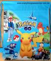 Picture of New Pokemon Library Swimming Drawstring Bag